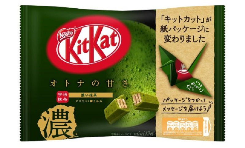 The Kit Kat Mini Otona no Amasa Strong Matcha