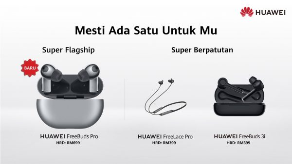 HUAWEI Freebuds pro TVC Endframe_updated 30 sep_OL_BM-01