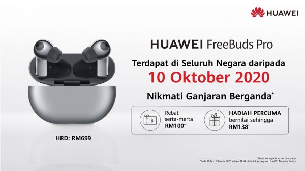 HUAWEI Freebuds pro TVC Endframe_updated 30 sep_OL_BM-02